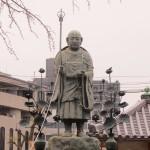 Statue from the Shitennoji grounds