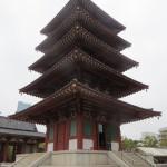 Shitennoji Tower