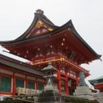 Fushimi Inari Entrance