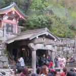 The Waterfall at Kiyomizu-dera
