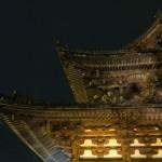 Toji Pagoda Detail