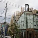 Cartier Building