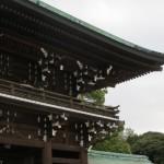 Meiji Jingu Detail
