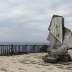 A Memorial Overlooking the Sea